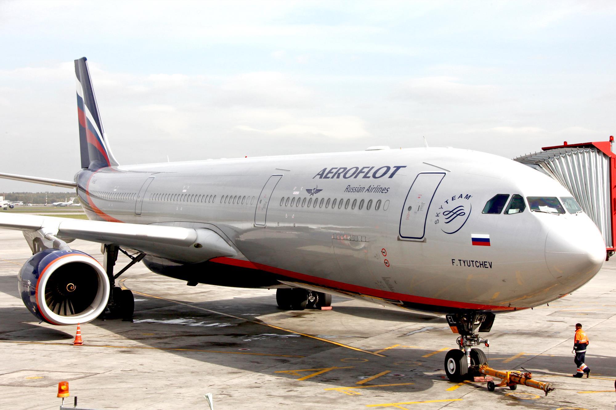48b5de7ba4790 1. Nové lietadlá. Vedeli ste, že letecká spoločnosť Aeroflot ...