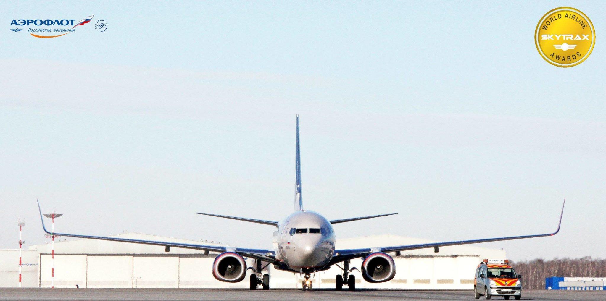 Aeroflot na ranveji