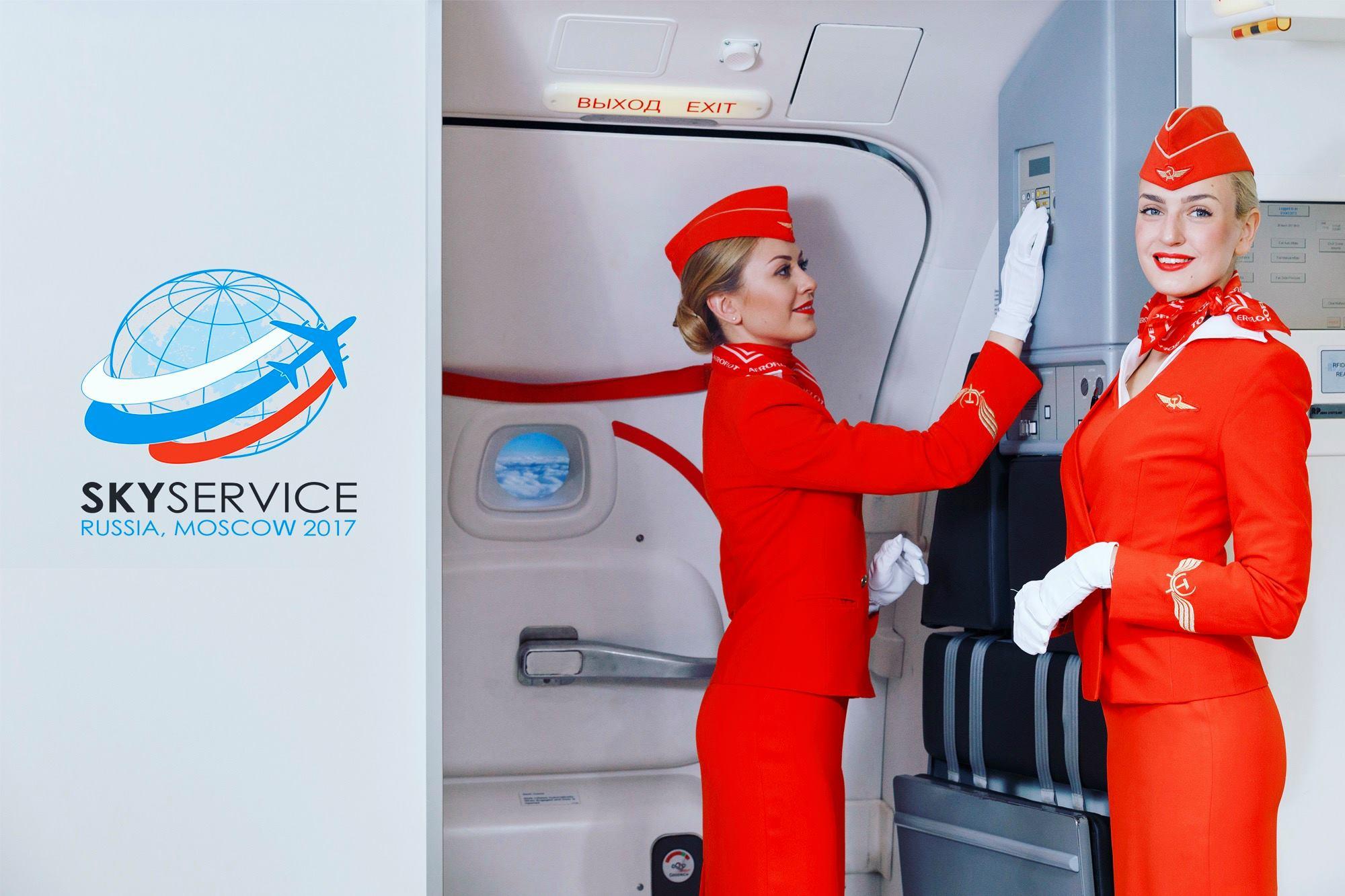 Letušky letecké společnosti Aeroflot