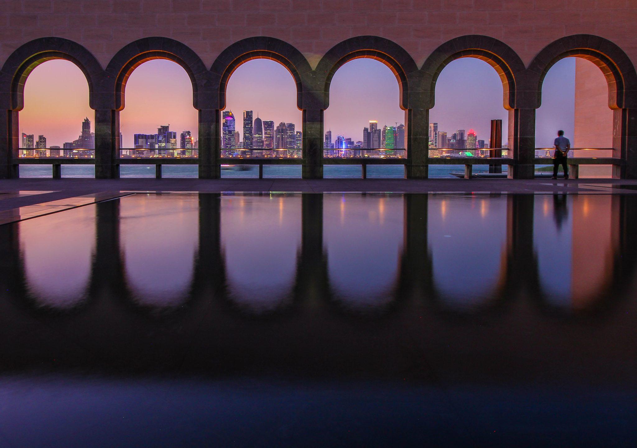 Muzeum v Dauhá