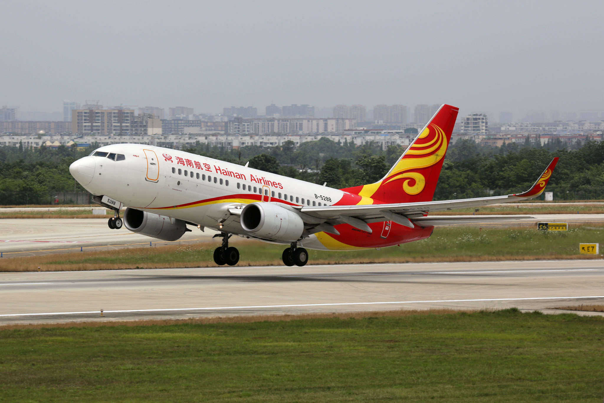 Letadlo Hainan
