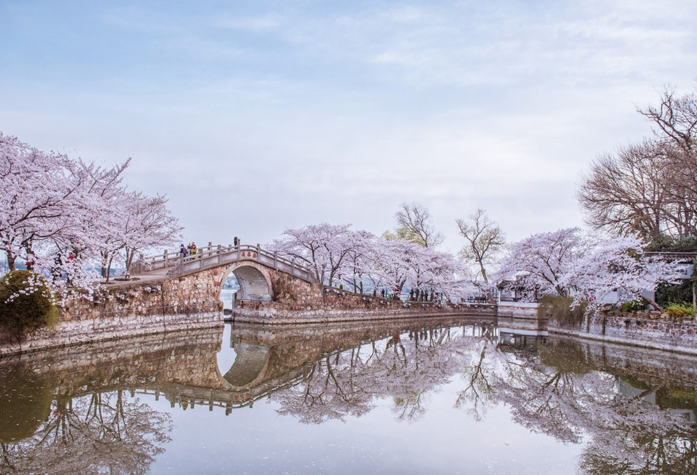 Park Yuantouzhu v Číně.