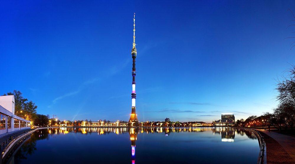 Televizní věž Ostankino.