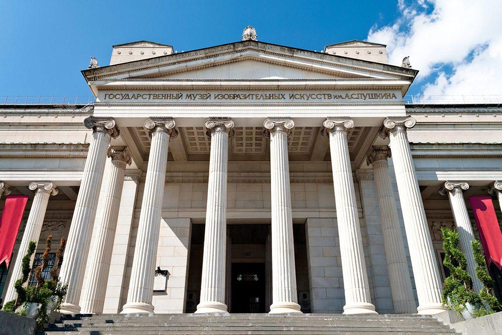 Puškinovo muzeum v Moskvě