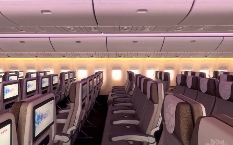 Ekonomická třída China Eastern Airlines